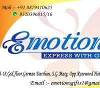 Emotions Gifts