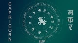 naresh astrologer