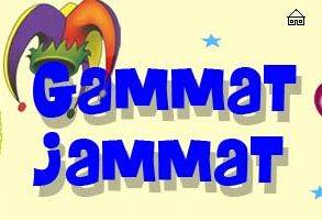 Gammat Jammat