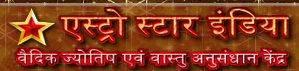 Pt Mukesh Bhardwaj